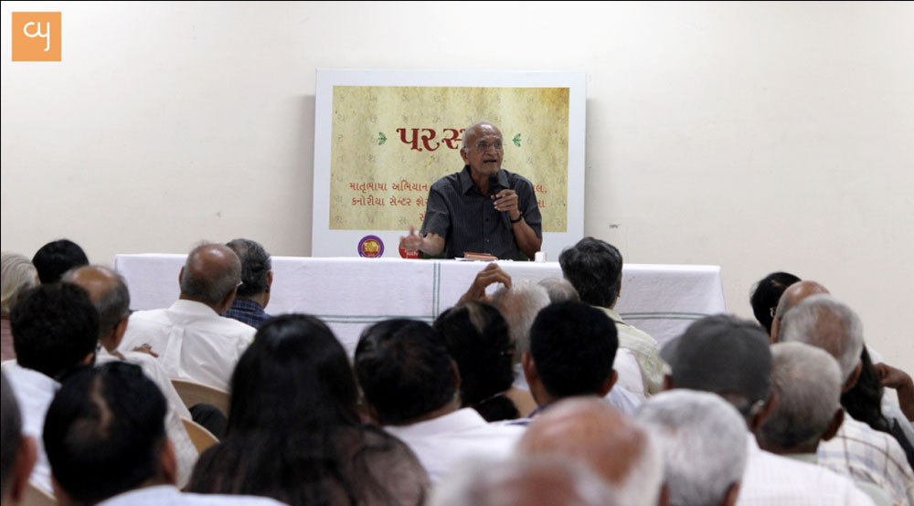 ratilal-borisagar-paraspar-bhadrambhadra-gujarati-litrature