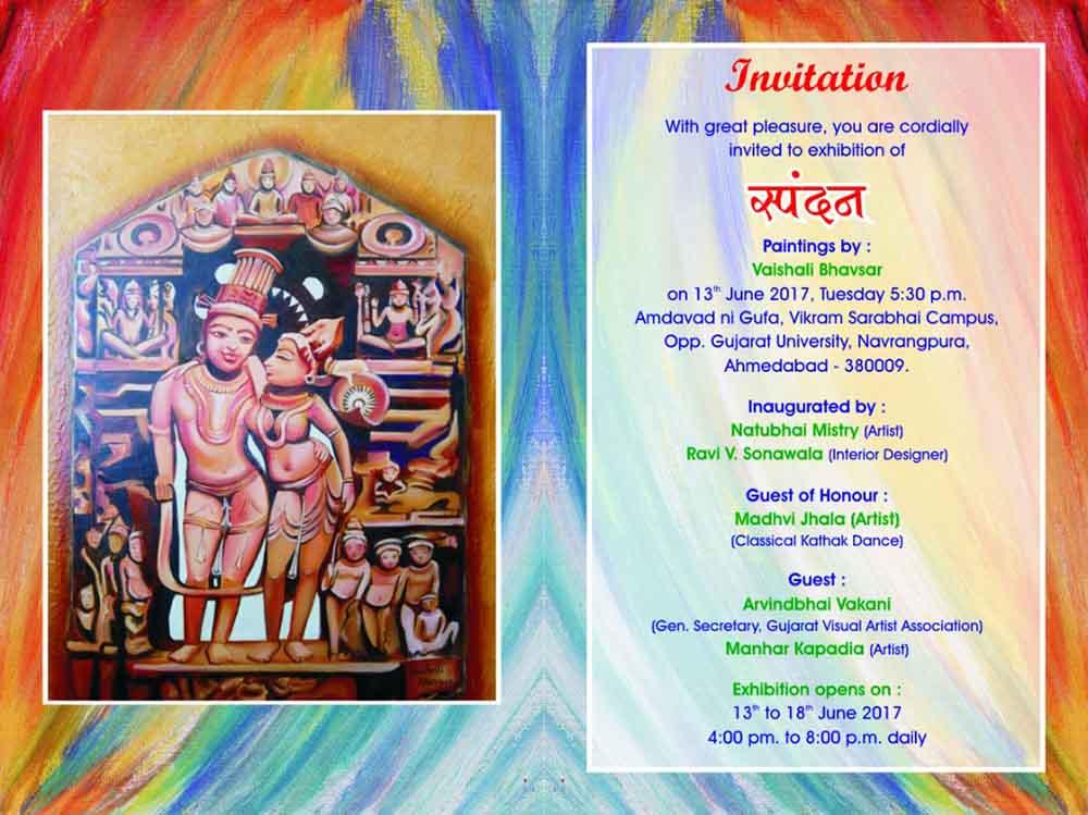 Spandan painting exhibition at amdavad ni gufa amdavad ni gufa events in ahmedabad natu mistry natubhai mistry painting exhibition stopboris Images
