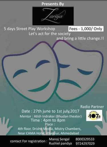https://creativeyatra.com/wp-content/uploads/2017/06/Street-Play-Workshop-Zariya-Ahmedabad.jpeg