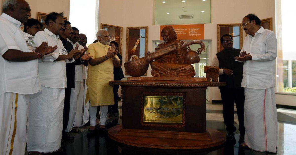 APJ Abdul Kalam Memorial Inaugurated by Prime Minister Narendra Modi