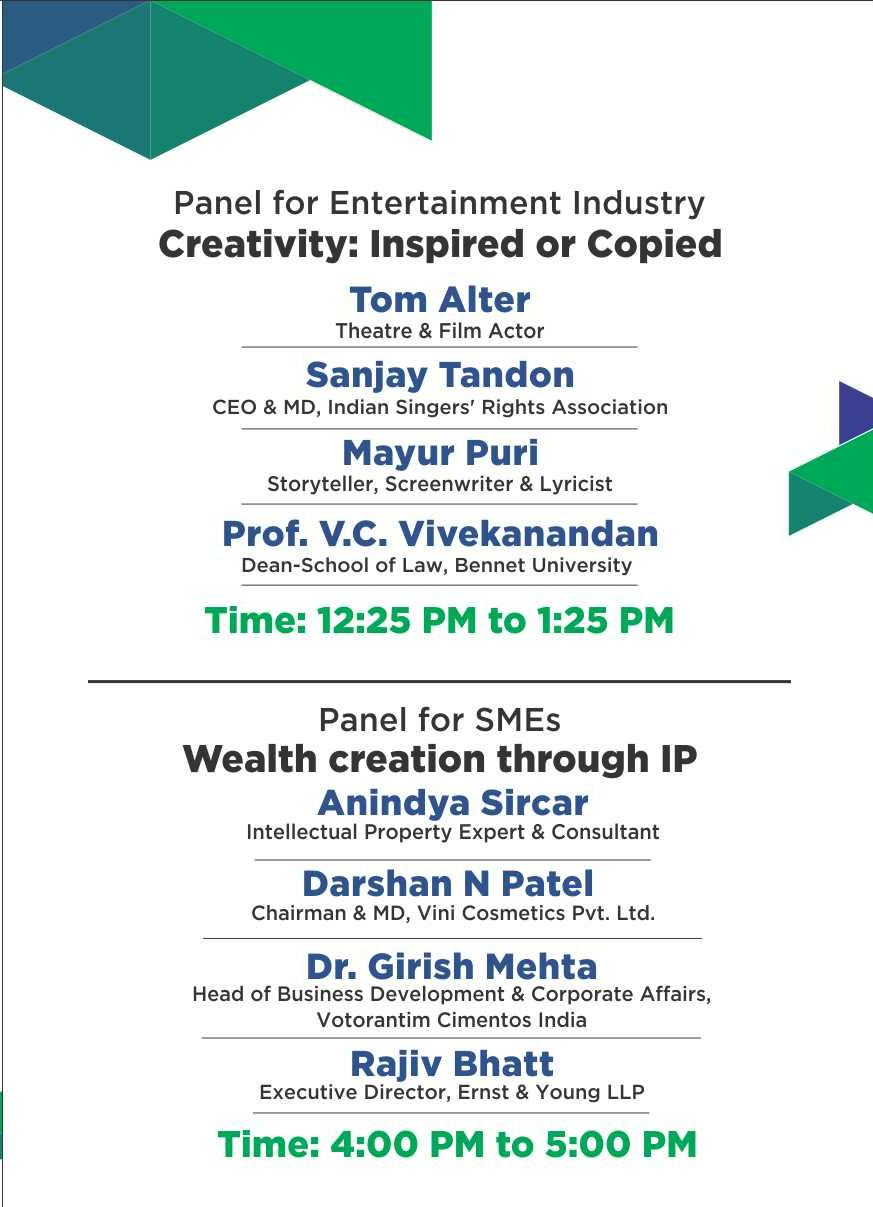 intellectual-property-festival-2017-events-in-ahmedabad