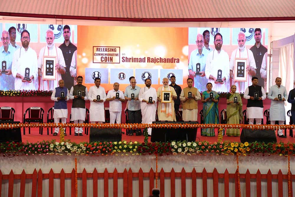 narendra-modi-at-shrimad-rajchandra-stamp-coin-launch-event