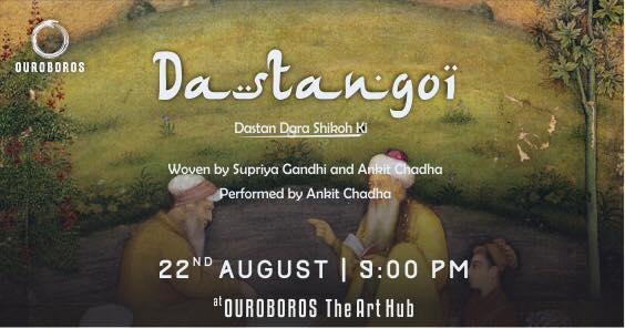 https://creativeyatra.com/wp-content/uploads/2017/08/Dastangoi-Ouroboros-The-Art-Hub-Blackbox-Theatre-Ahmedabad.jpg