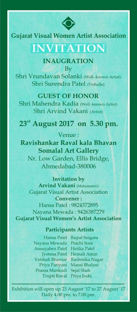 Exhibition by Gujarat Visual Women Artist Association