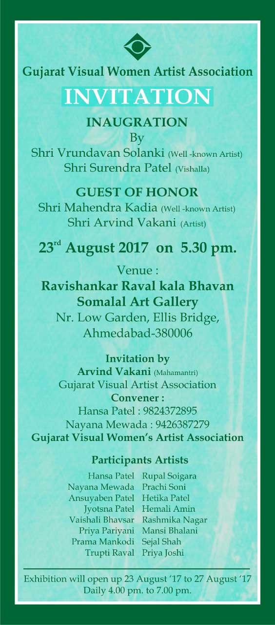 https://creativeyatra.com/wp-content/uploads/2017/08/Exhibition-by-Gujarat-Visual-Women-Artist-Association.jpeg