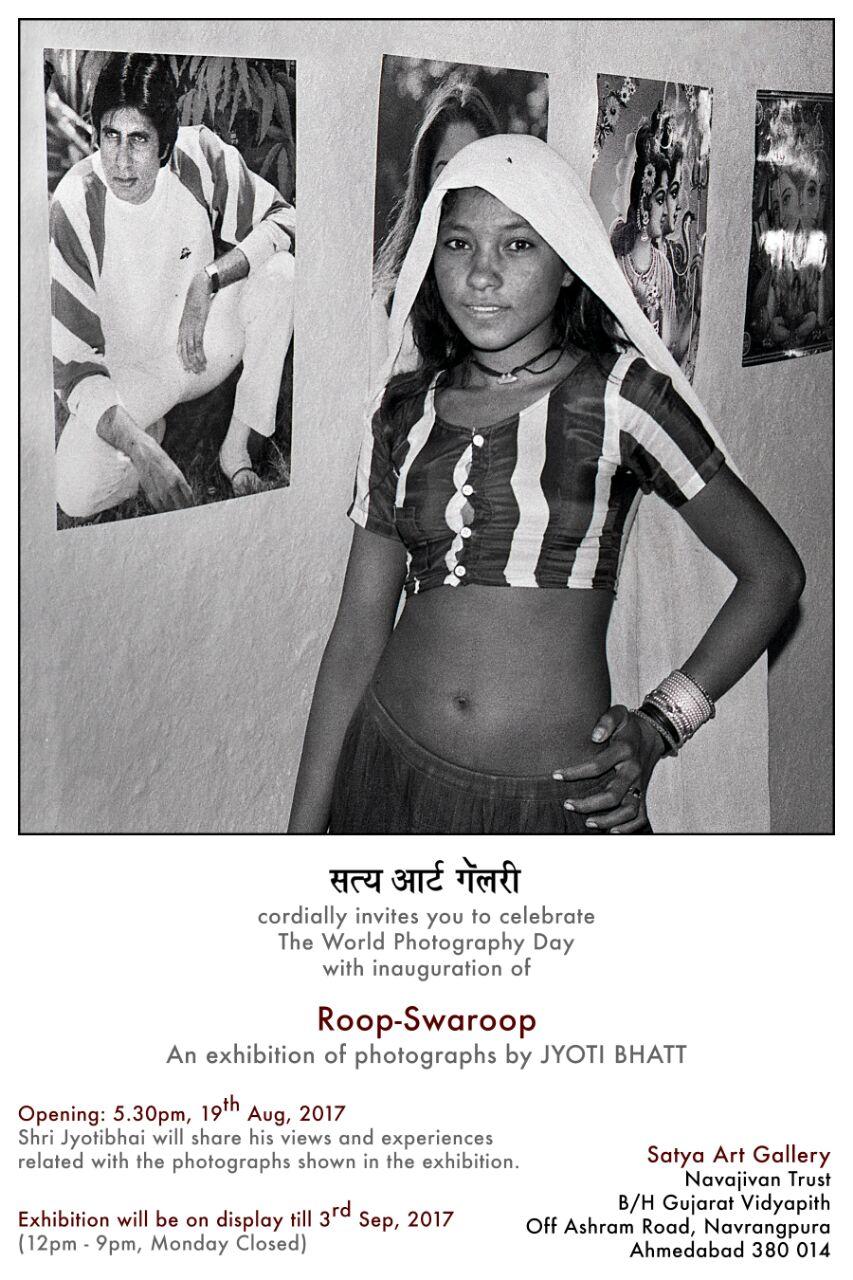 https://creativeyatra.com/wp-content/uploads/2017/08/Roop-Swaroop-at-Satya-Art-Gallery-Ahmedabad.jpeg