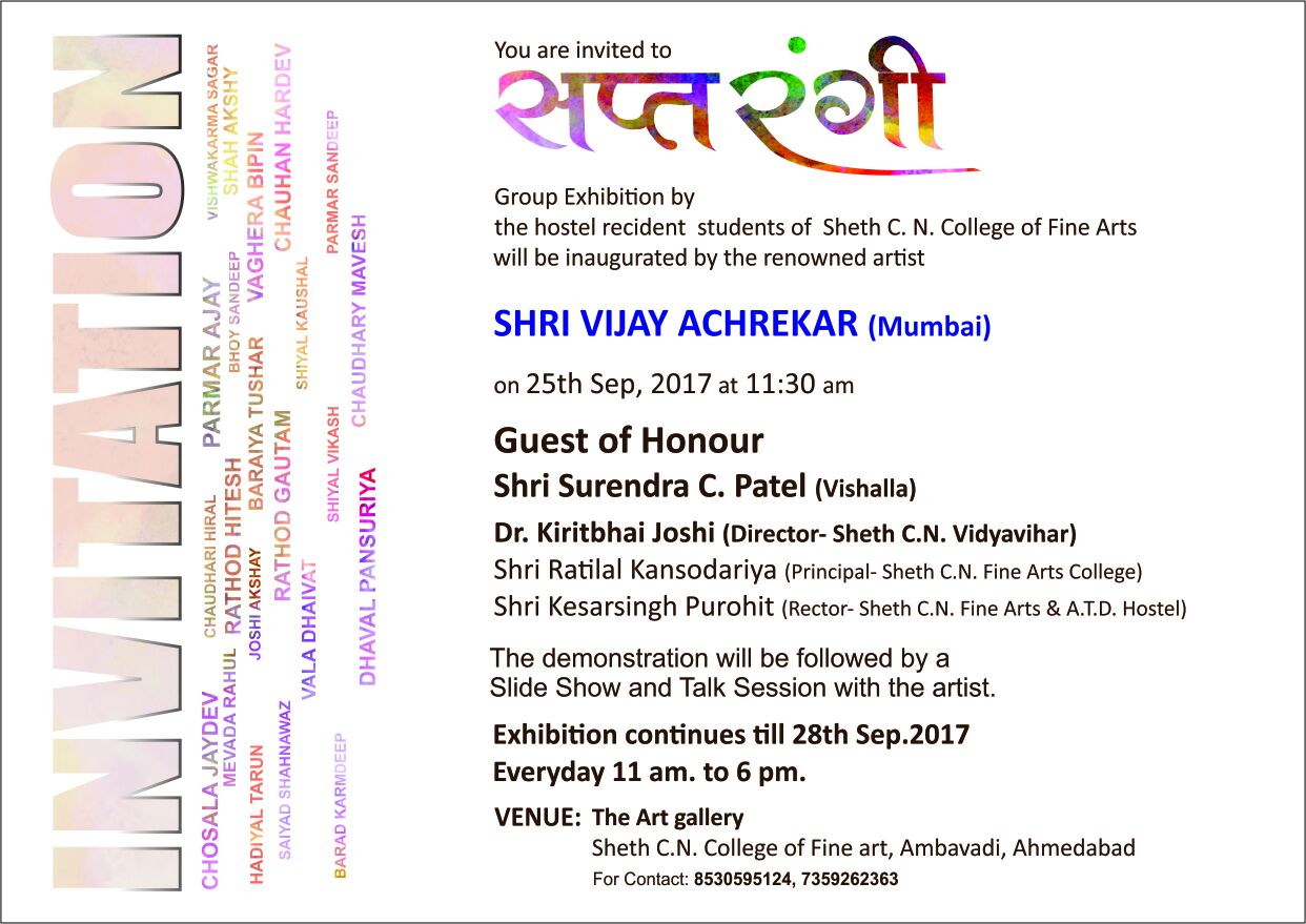 https://creativeyatra.com/wp-content/uploads/2017/09/Art-Exhibition-by-Students-of-Sheth-C.N.-College-of-Fine-Arts-Ahmedabad.jpeg