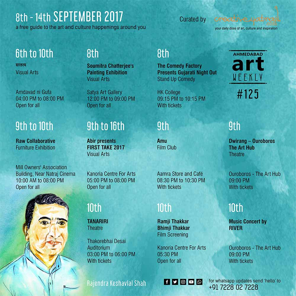 https://creativeyatra.com/wp-content/uploads/2017/09/Events-in-Ahmedabad-Art-Weekly-1000.jpg