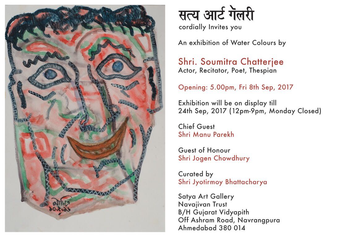 https://creativeyatra.com/wp-content/uploads/2017/09/Exhibition-by-Soumitra-Chatterjee-at-Satya-Art-Gallery.jpeg