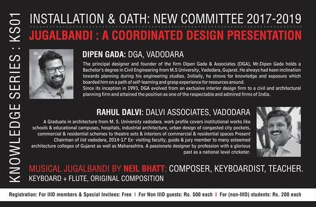 installation-oath-institute-of-indian-interior-designers-1
