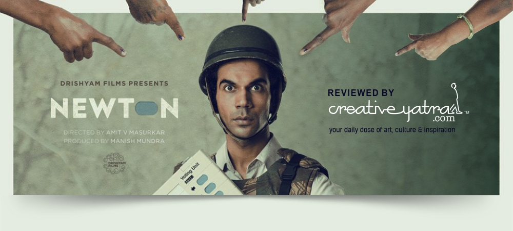 https://creativeyatra.com/wp-content/uploads/2017/09/Newton-Moview-Review.jpg
