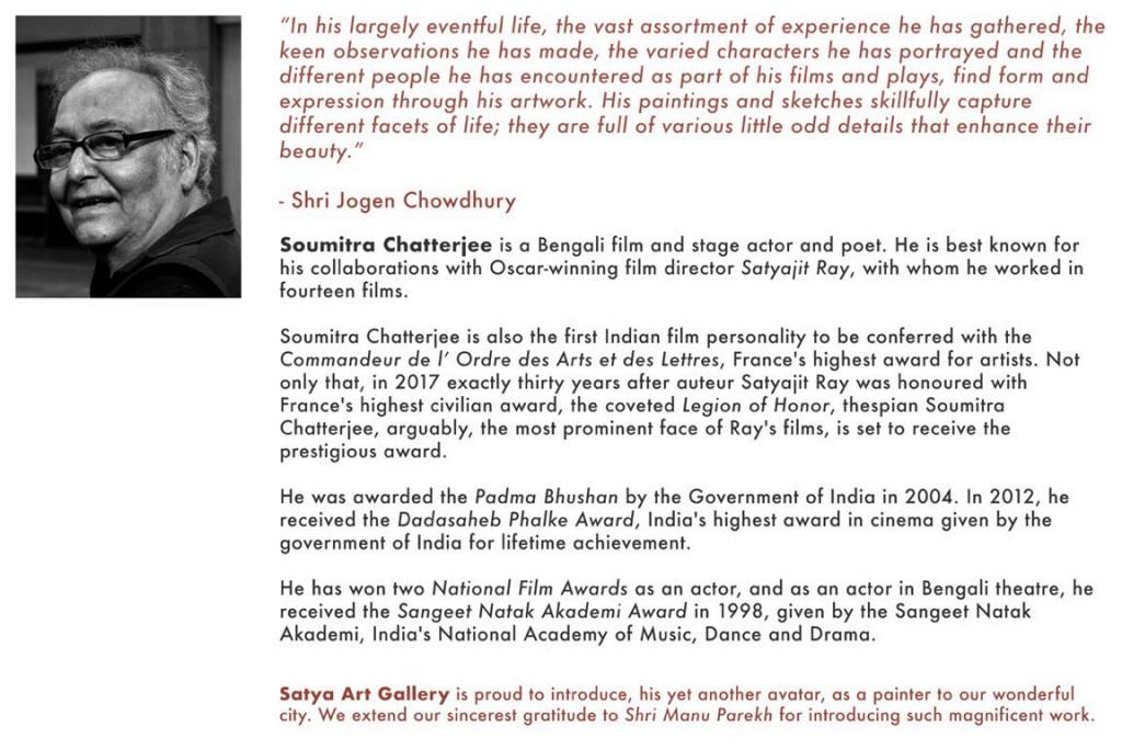 soumitra-chatterjee-jogen-chowdhury
