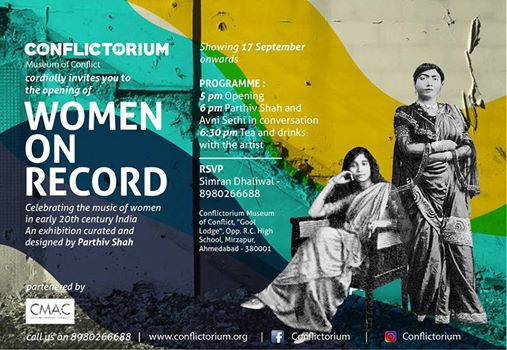 Women on Record - Conflictorium - Events in Ahmedabad
