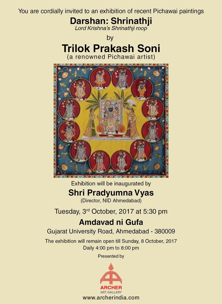 https://creativeyatra.com/wp-content/uploads/2017/10/Darshan-Shrinathji-by-Trilok-Prakash-Soni-Amdavad-ni-Gufa.jpeg