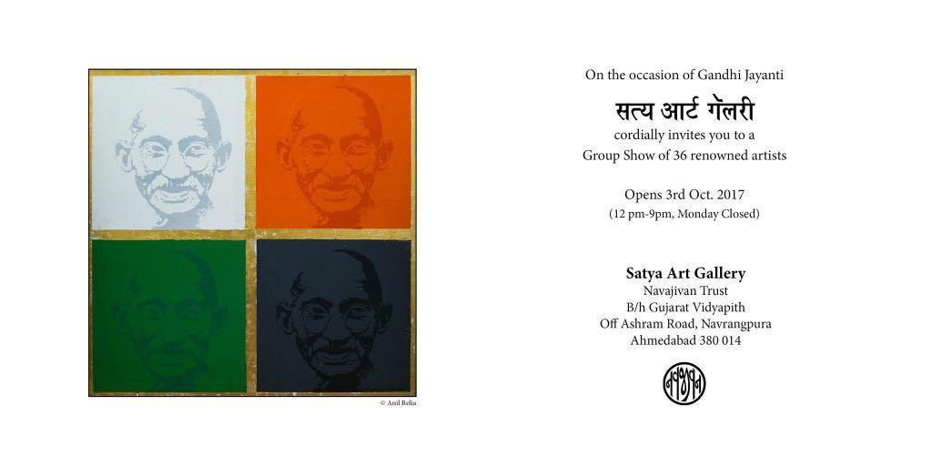 https://creativeyatra.com/wp-content/uploads/2017/10/Group-Show-Gandhi-Jayanti-Satya-Art-Gallery.jpeg