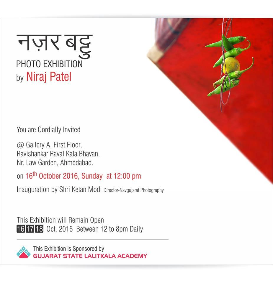 https://creativeyatra.com/wp-content/uploads/2017/10/NAZAR-BATTU-a-photo-exhibition-by-Niraj-Patel.jpg