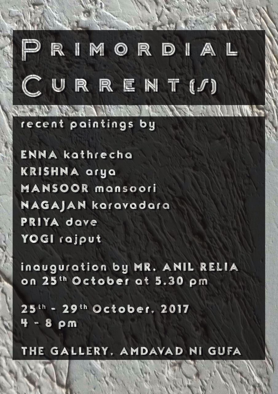 https://creativeyatra.com/wp-content/uploads/2017/10/Primordial-Currents-Art-Exhibition-at-The-Gallery-Amdavad-ni-Gufa.jpeg