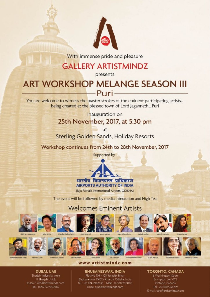 art-workshop-melange-season-iii