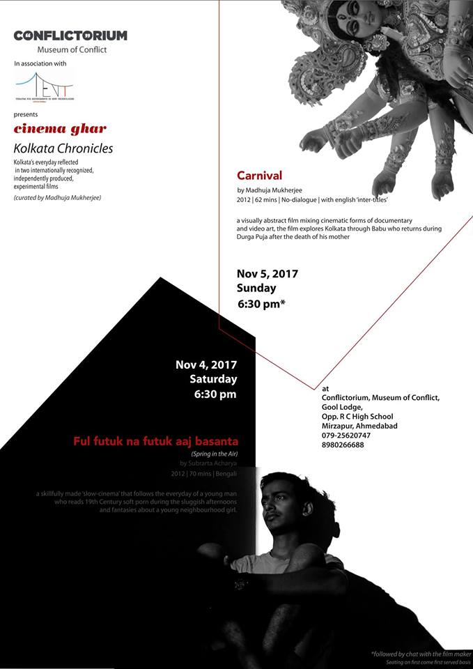 https://creativeyatra.com/wp-content/uploads/2017/11/Kolkata-Chronicles-Cinema-Ghar.jpg