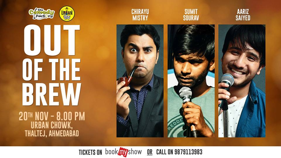 https://creativeyatra.com/wp-content/uploads/2017/11/Out-Of-The-Brew-The-Comedy-Factory-Ahmedabad.jpg