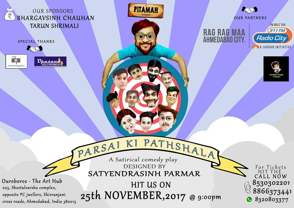 Parsai Ki Pathshala