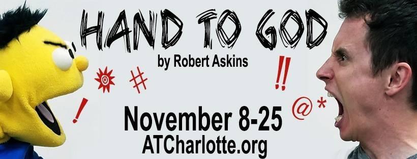 robert-askins-hand-to-god