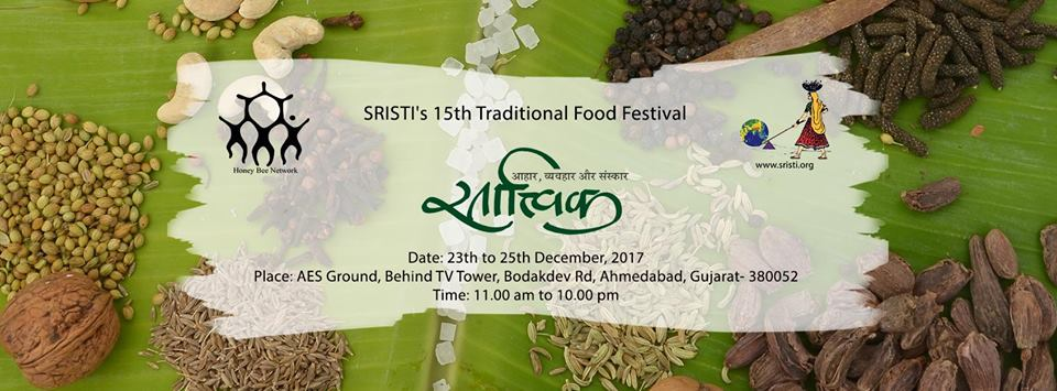 Sattvik - The 15th Traditional ...