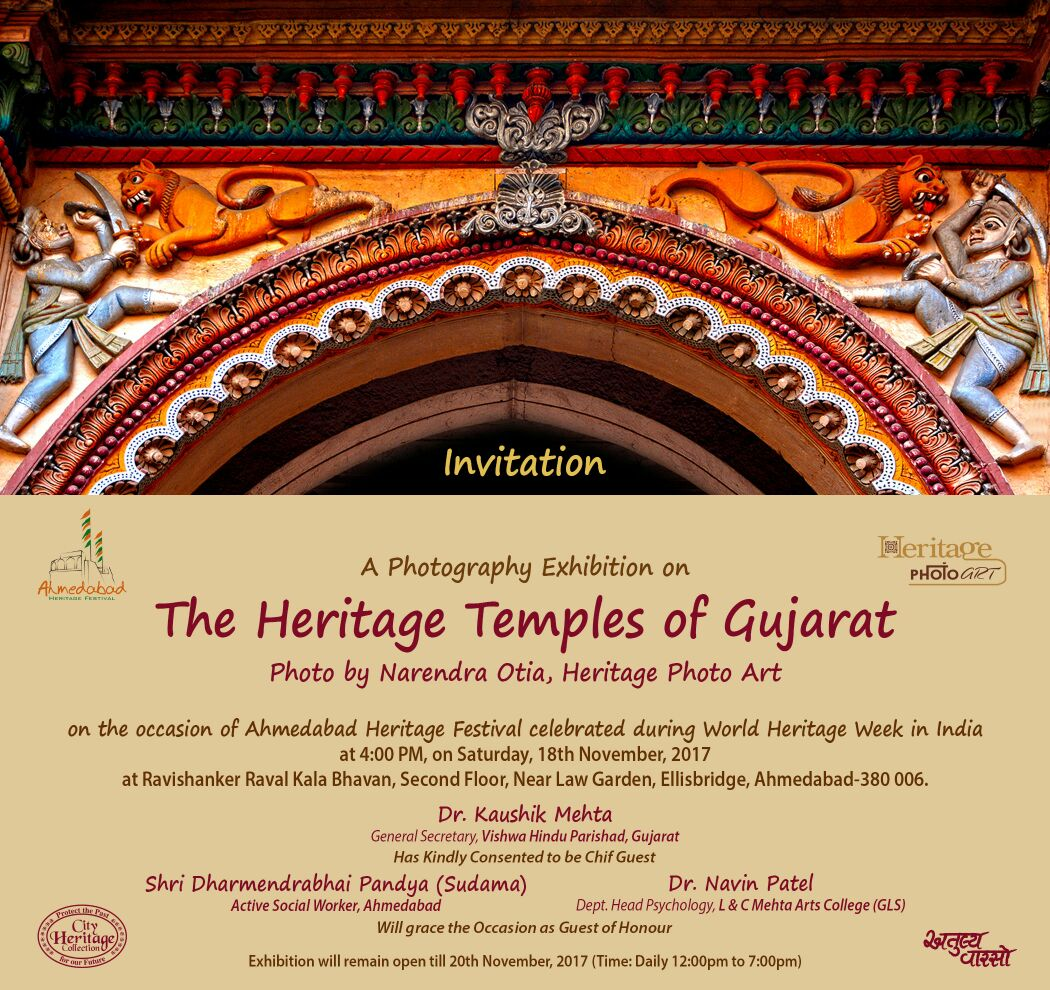 https://creativeyatra.com/wp-content/uploads/2017/11/The-Heritage-Temples-of-Gujarat-Photography-Exhibition-Ahmedabad.jpeg