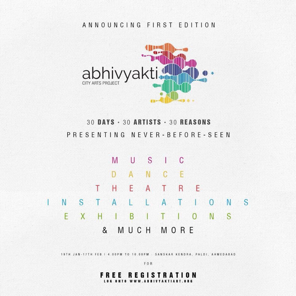 https://creativeyatra.com/wp-content/uploads/2017/12/Abhivyakti-City-Arts-Project-Events-in-Ahmedabad.jpeg