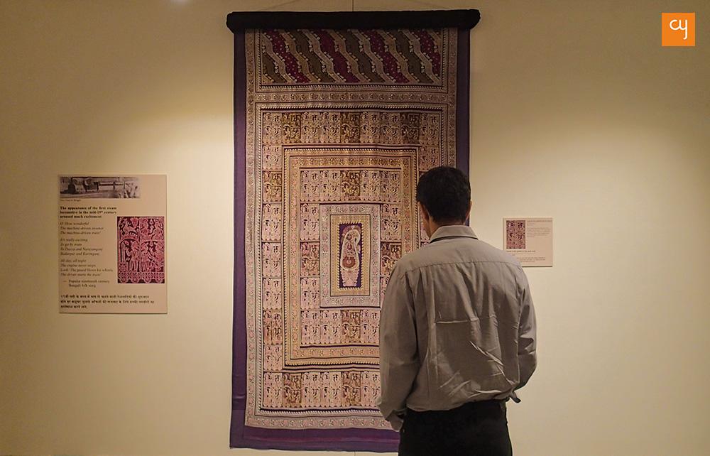 Baluchar-textile