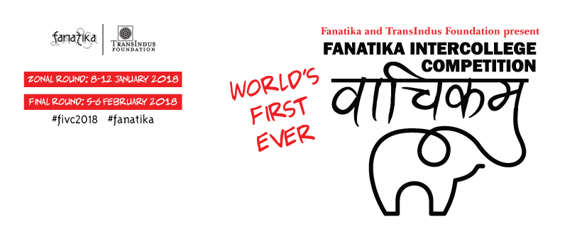 https://creativeyatra.com/wp-content/uploads/2017/12/Fanatika-Intercollege-Vachikam-Competition.jpg