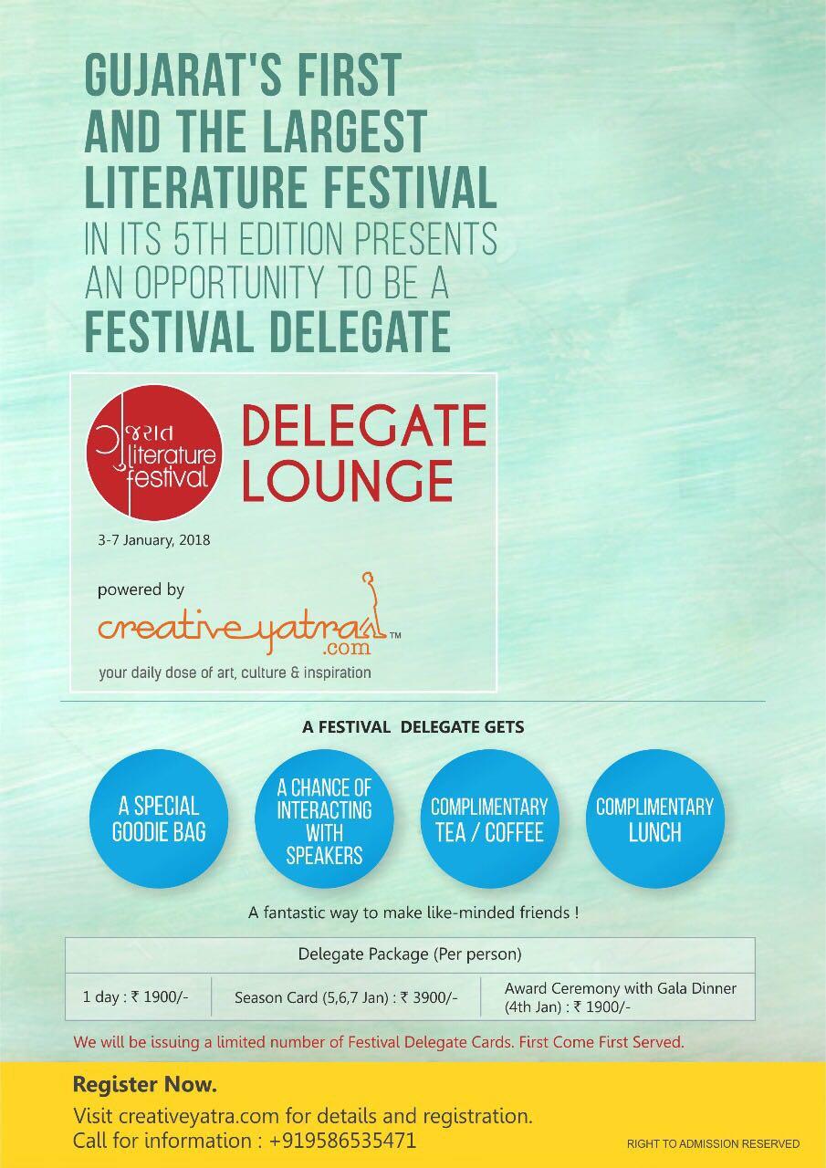 https://creativeyatra.com/wp-content/uploads/2017/12/Gujarat-Literature-Festival-Delegate-lounge.jpeg