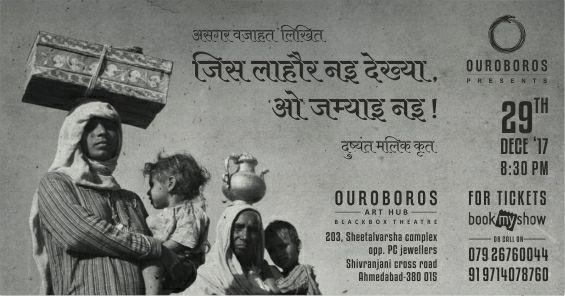 https://creativeyatra.com/wp-content/uploads/2017/12/Jis-Lahore-Nai-Dekhya-O-Jamyaa-E-Nai.jpg