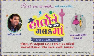 Sabarmati festival 2018 events