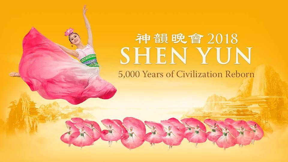 shen-yun-arts-charlotte