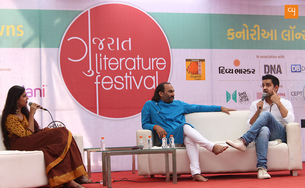 https://creativeyatra.com/wp-content/uploads/2017/12/gujarat-Litrature-Festival.jpg