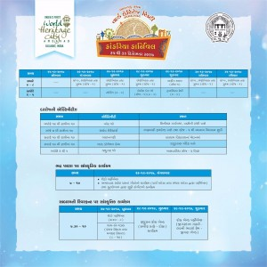kankaria carnival 2017 timings, kankaria carnival timings 2017