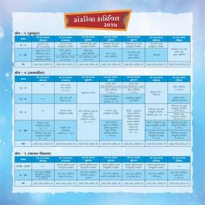 kankaria carnival timings, kankaria carnival 2017
