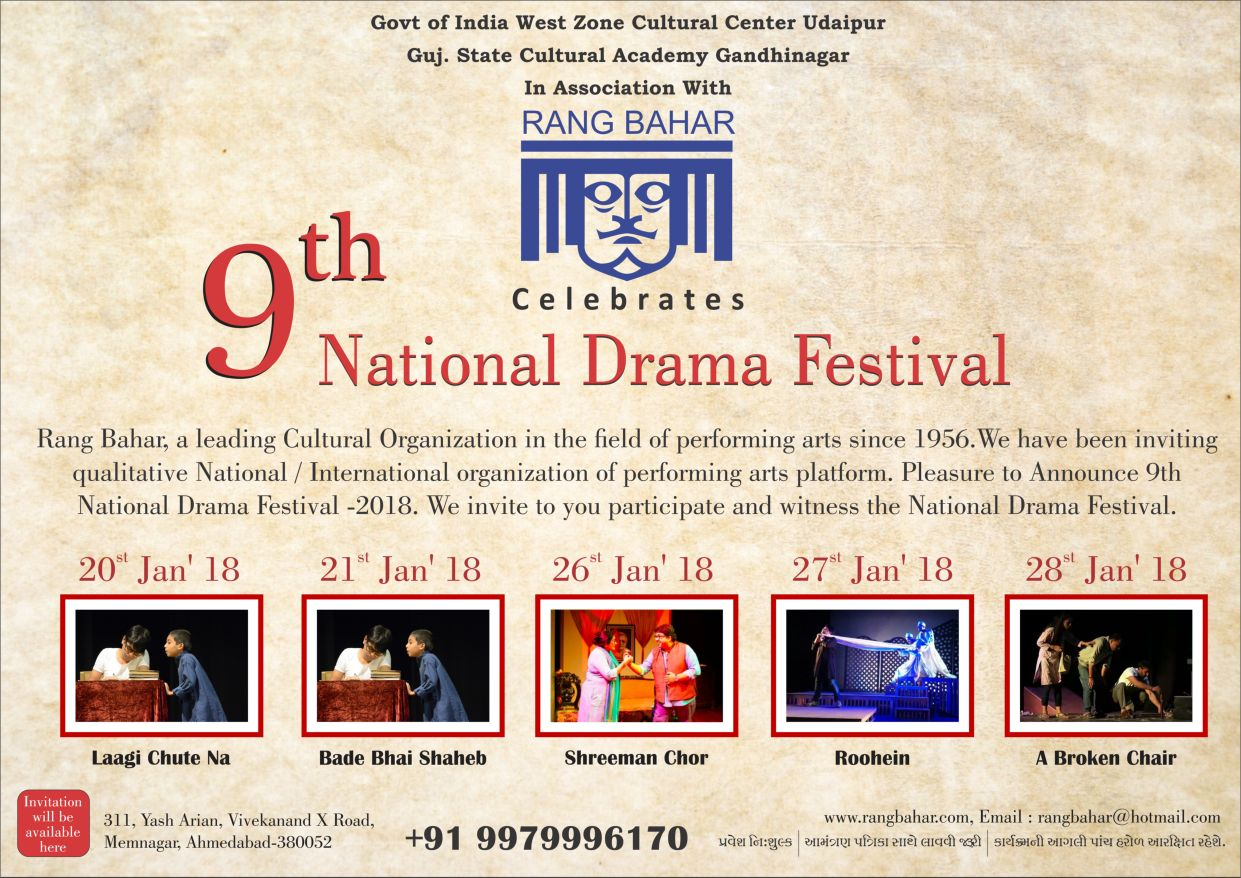 9th National Drama Festival 20 ...