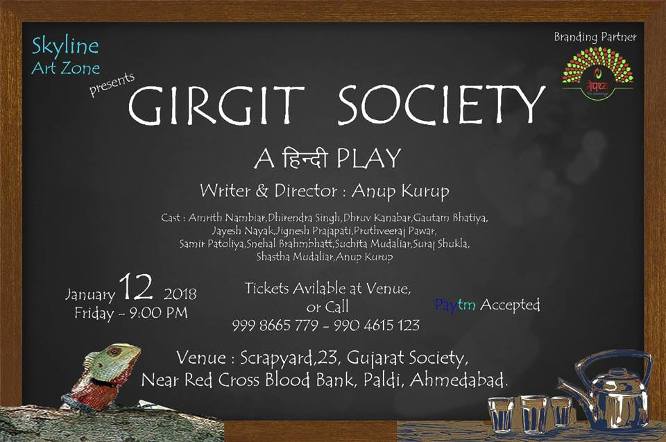 Girgit-Society-A-Hindi-Play.jpg