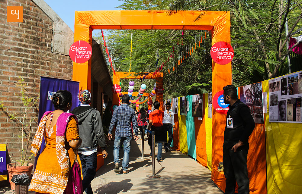 gujarat-literature-festival-GLF-2018