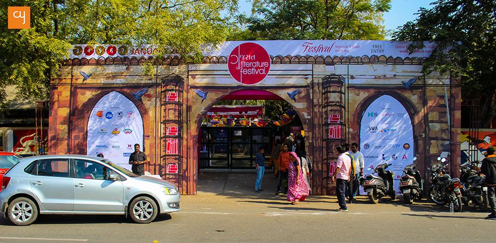 gujarat-literature-festival-2018