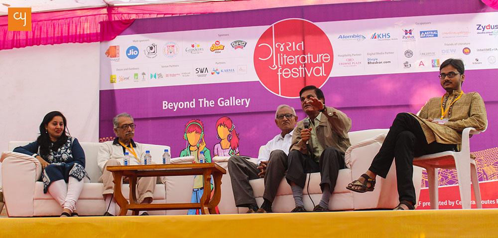 gujarat-literature-festival-glf