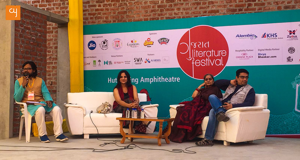 gujarat literature festival, talk session