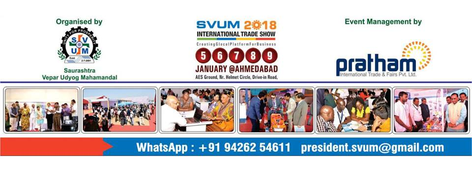Svum international trade show 2018 at ahmedabad for Craft trade shows 2018