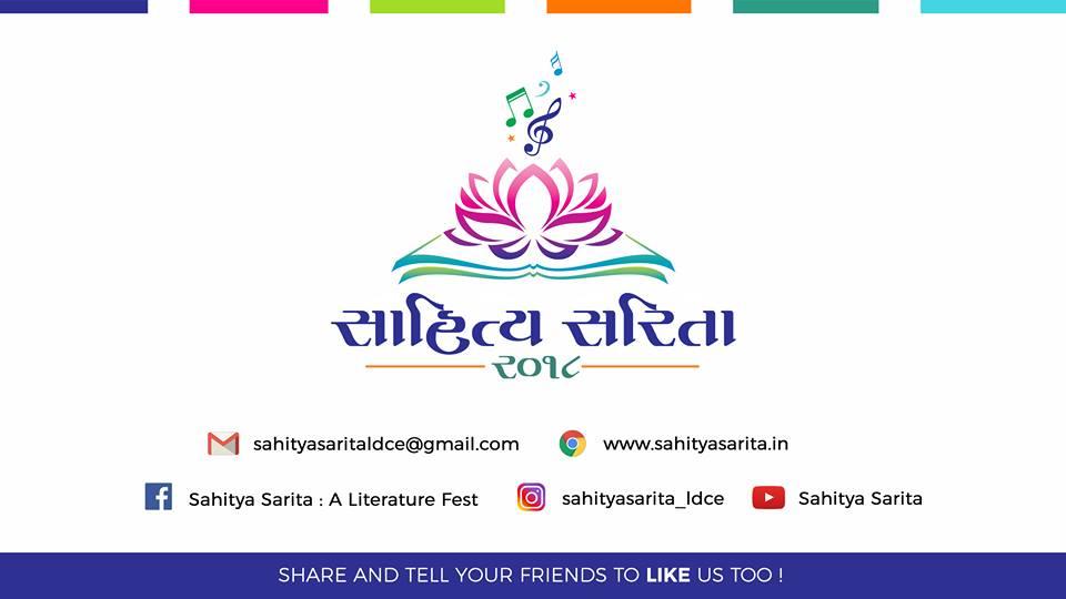 https://creativeyatra.com/wp-content/uploads/2018/01/Sahitya-Sarita-2018-Events-in-Ahmedabad.jpg