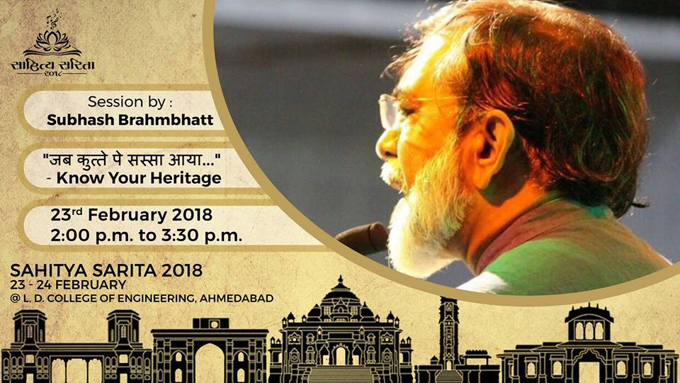 https://creativeyatra.com/wp-content/uploads/2018/02/जब-कुत्ते-पे-सस्सा-आया-Know-your-Heritage-Events-in-Ahmedabad.jpg