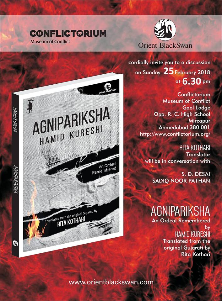 Pariksha Manthan Free Download Pdf 2016