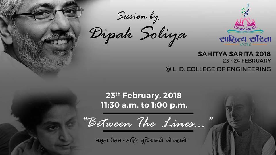 https://creativeyatra.com/wp-content/uploads/2018/02/Between-The-Lines-Dipak-Soliya-Events-in-Ahmedabad.jpg