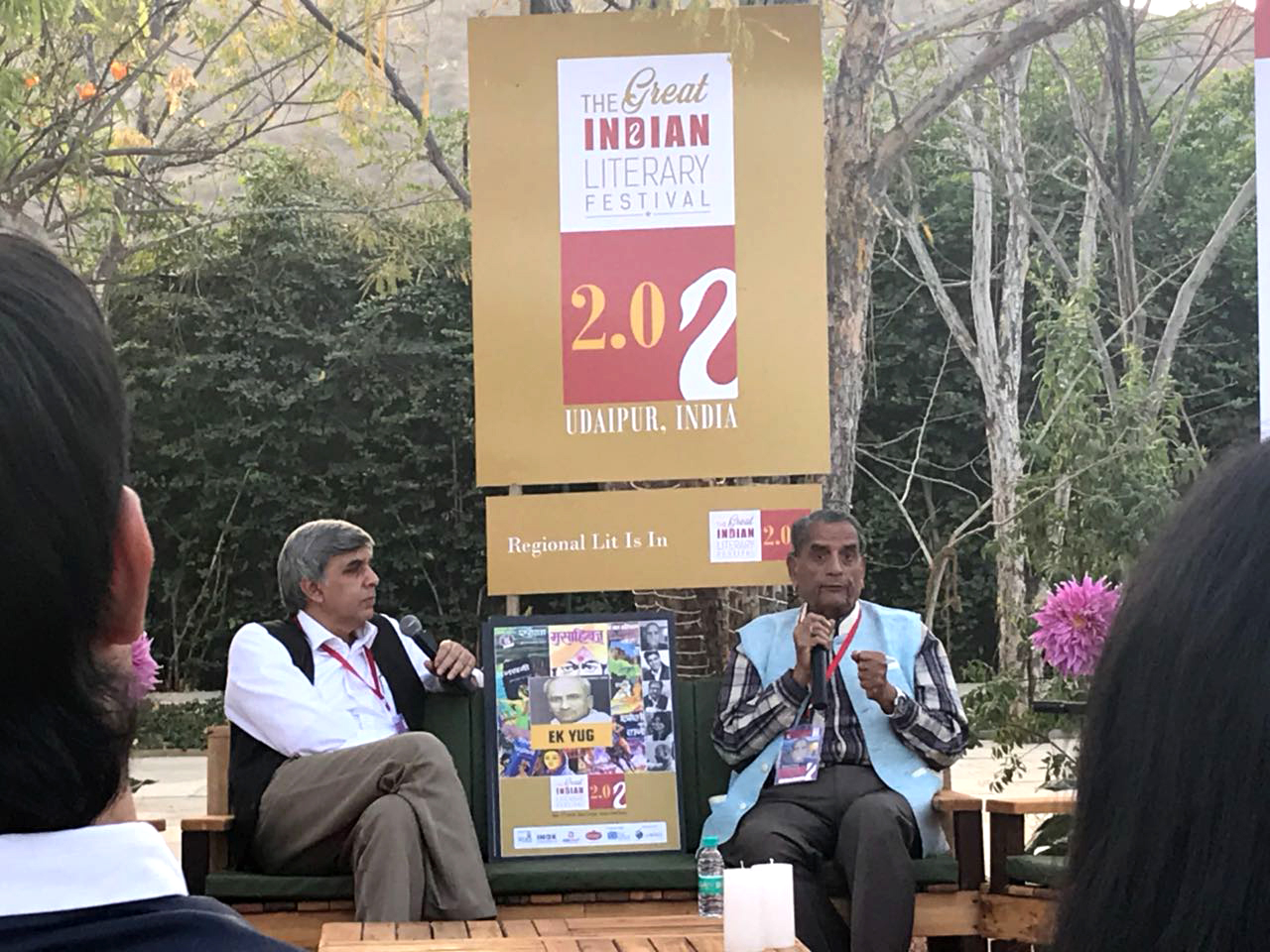 Prof Dinesh Singh and Prof Ramakant Verma in discussion